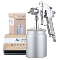 Fujiwara w-71 spray Gun spray guns car sheet metal paint latex paint up and down pot high atomization pneumatic spray gun