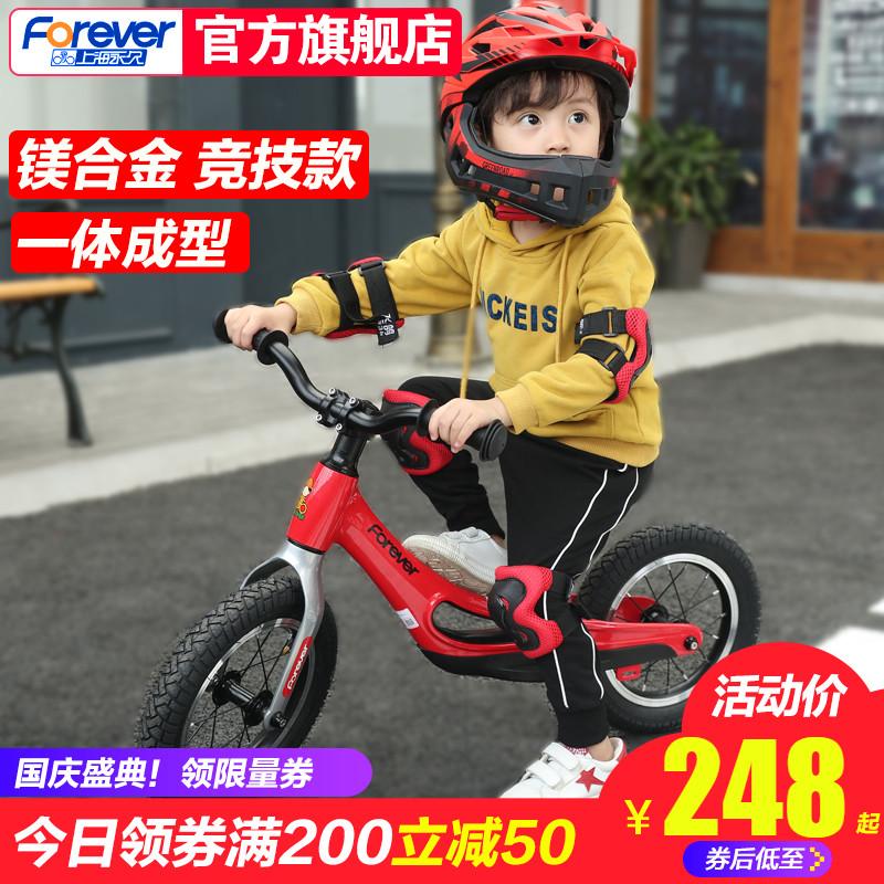 手慢无永久儿童平衡车1-3-6岁滑步车2岁小孩自行车无脚踏宝宝学步滑行车