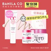 香港哪里有卖芭妮兰的腮红刷