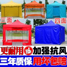 户外广告帐篷四方遮阳棚雨棚折叠伸缩式四脚摆摊大伞四角围布透明