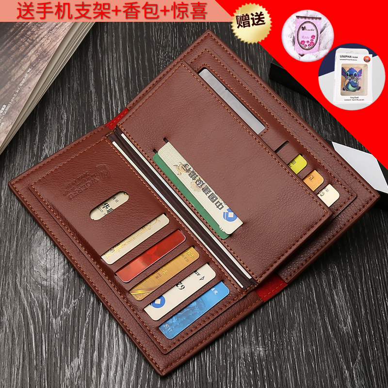 Wallet mens long zipper change pocket soft leather wallet fashion multi card youth wallet Jane Student Korean Wallet