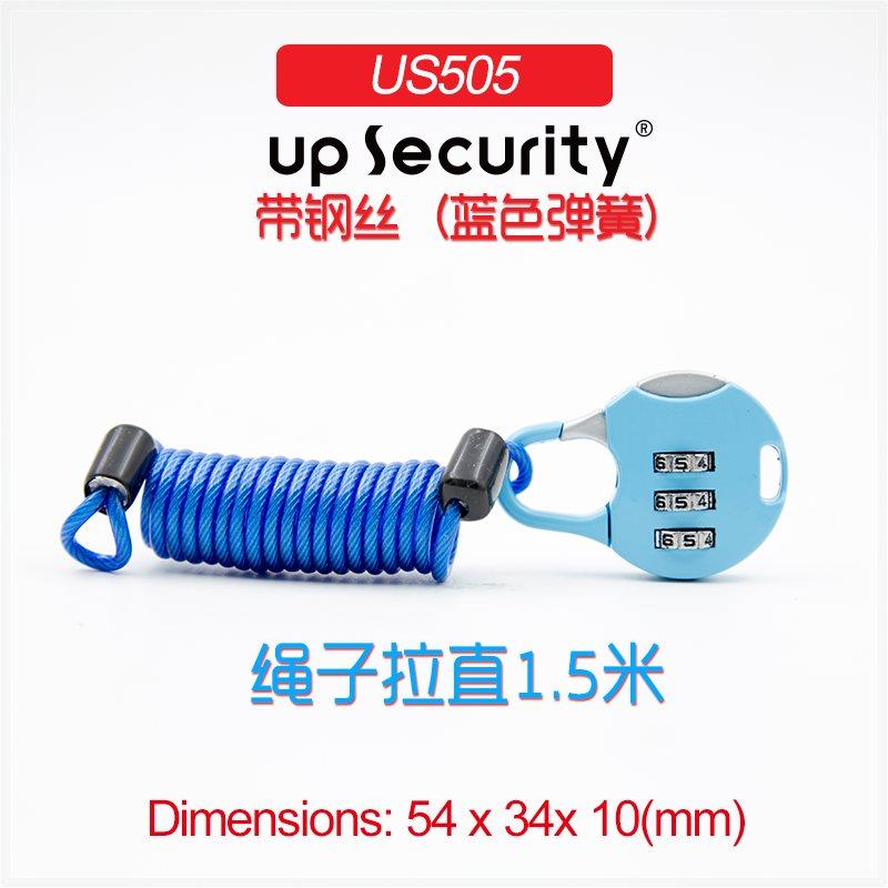 钢丝绳配密码锁 车衣火车行李婴儿车防盗钢丝绳送锁 绳+锁包邮505