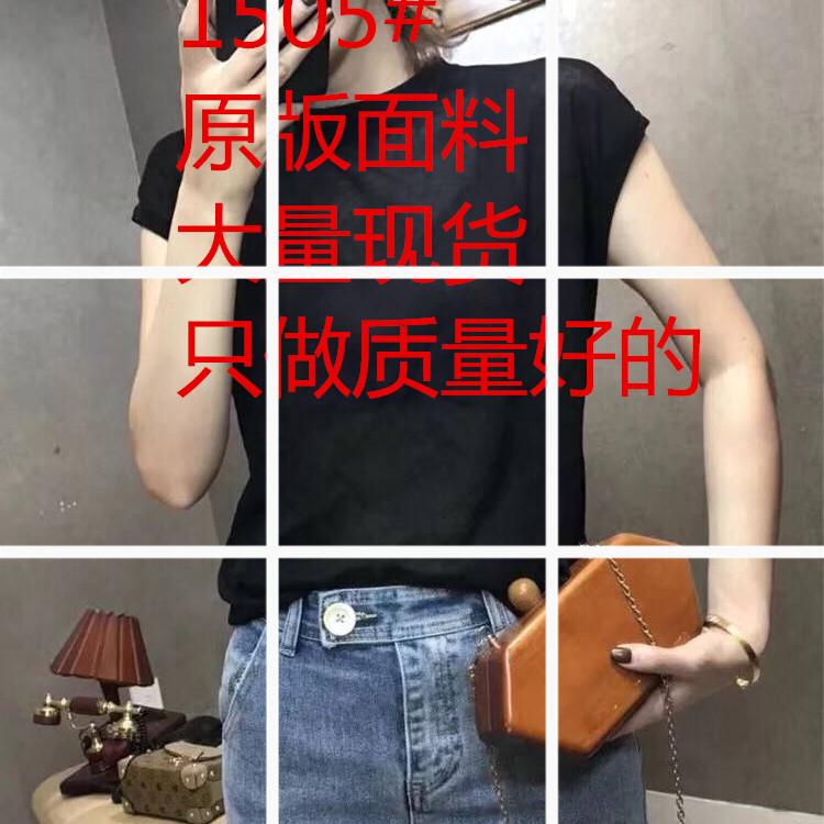 2018夏季韩版宽松显瘦圆领套头薄款短袖冰丝针织衫女黑色T恤上衣