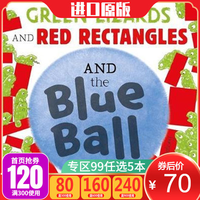 Spot Imported English original Green Lizards and Red Rectangles and the Blue Ball