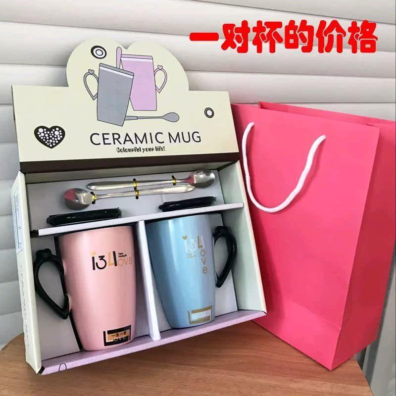 情侣杯子一对创意韩版不离不弃咖啡杯带盖勺一杯子一辈子水杯