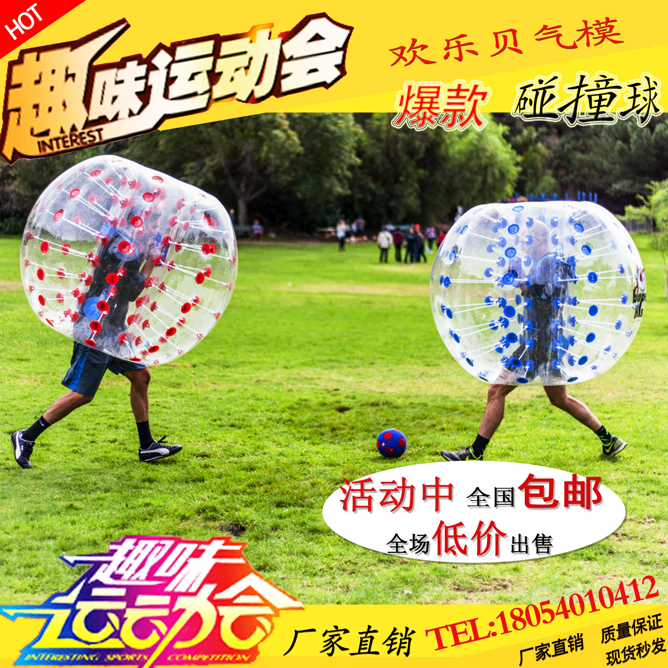 Интерес движение может реквизит газированный коснуться коснуться мяч коснуться хит мяч для взрослых на открытом воздухе водный гулять мяч ролик ребенок