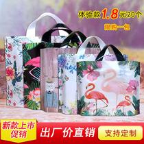 手提袋包装袋塑料服装袋礼品袋购物袋服装店装衣服袋子塑料袋定制