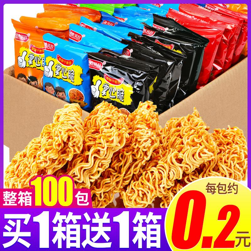 掌心脆干脆面方便面干吃面整箱90包混合裝宿舍小零食小吃休閑食品