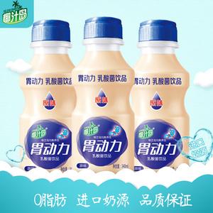 领10元券购买椰汁岛胃动力乳酸菌饮品340ml*12瓶牛奶酸奶儿童饮料包邮
