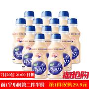 椰汁岛乳酸菌可以喝吗