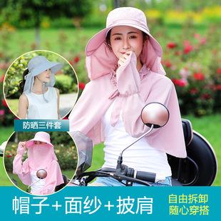 防曬面罩全臉女開車透氣頭套遮陽電動摩托口罩戶外騎行護臉頸帽子