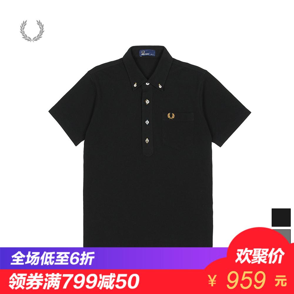 FRED PERRY男装POLO衫撞色时尚潮流简约月桂logo翻领T恤1542XM8