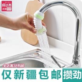厨房节水器水龙头防溅花洒喷头过滤器自来水滤水器过滤嘴包邮新疆