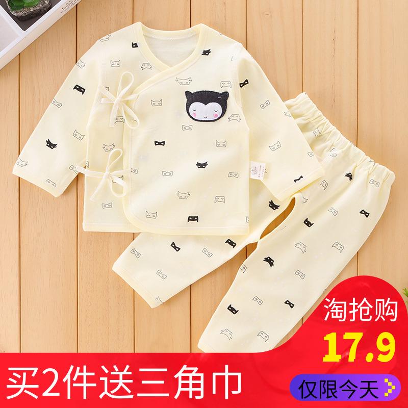 新生儿和尚服套装纯棉秋衣裤秋冬季宝宝初生婴儿内衣0-3个月衣服