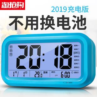 充电闹钟简约多功能电子静音床头卧室夜光儿童创意学生用智能时钟