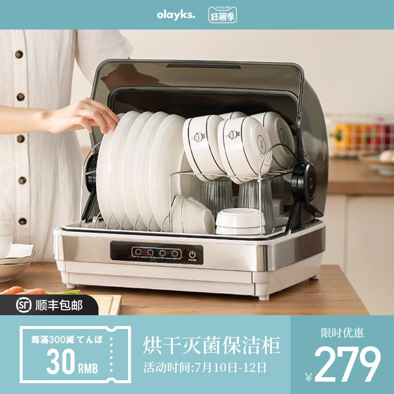 Посудомоечные машины / Стерилизаторы для посуды Артикул 613052688404