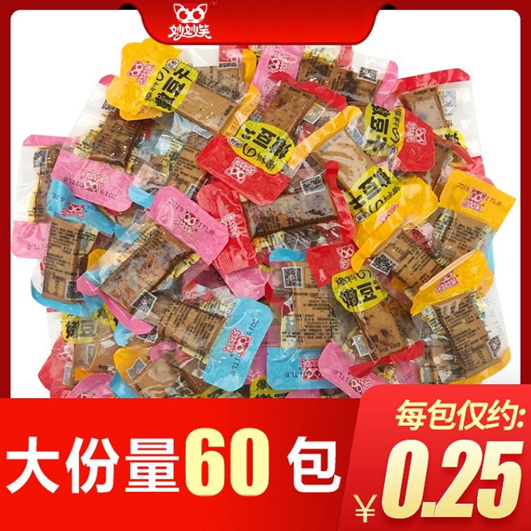 Q弹手磨豆干休闲小零食麻辣豆腐干散装小吃小包装香辣条嫩豆干