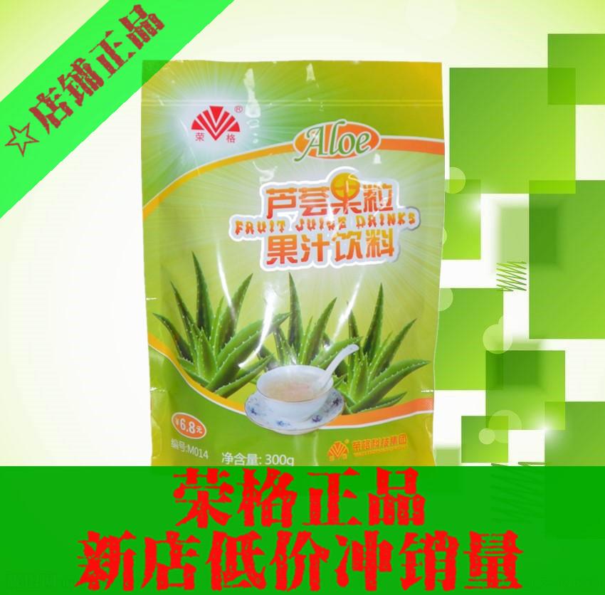 Слава сетка подлинный алоэ фрукты мясо качественная продукция из специализированного магазина каждый мешок 300 грамм