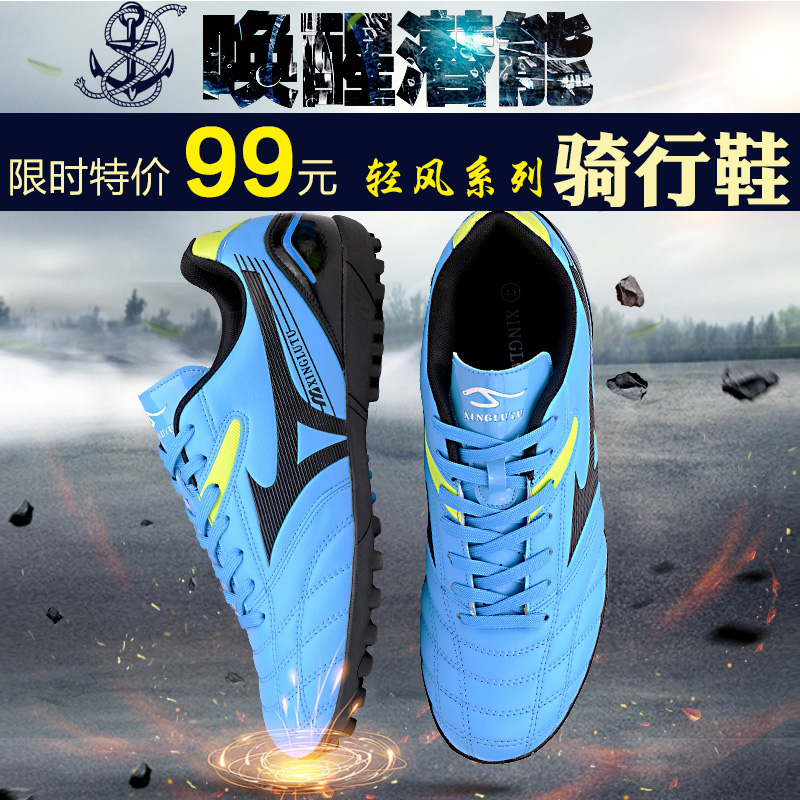 2020 new leisure hard bottom road mountain bike lockless riding shoes ultra light spring bicycle non lock shoes for men and women