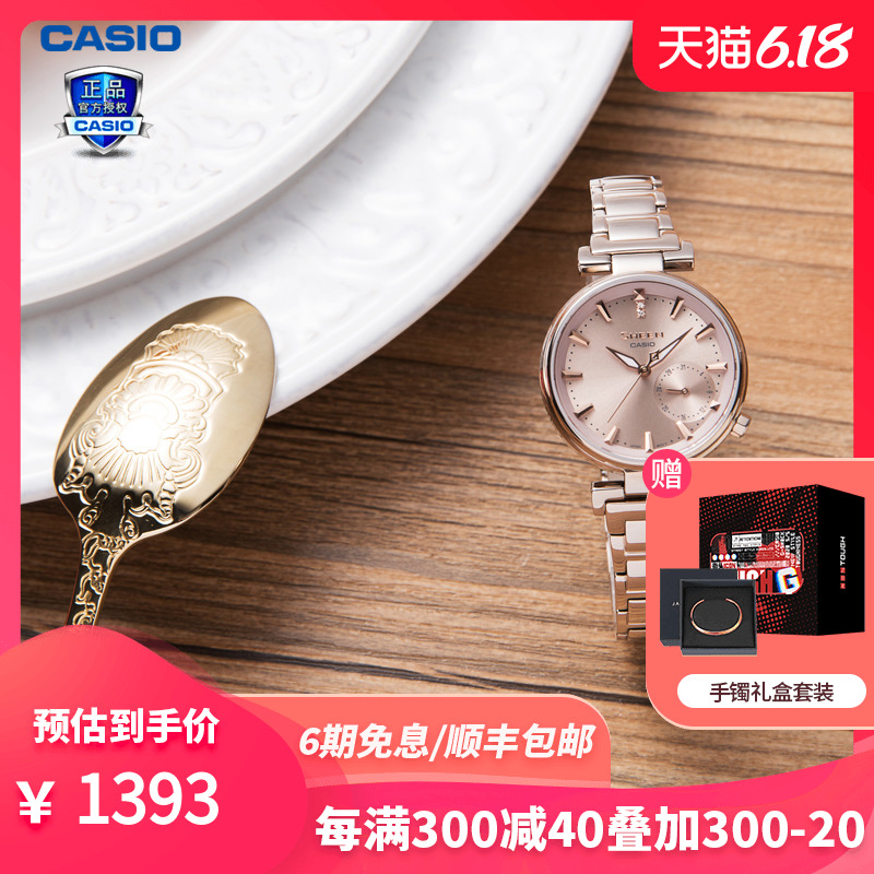casio卡西欧sheen女士手表蓝宝石时尚潮流防水石英表女表SHE-3514