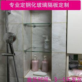 定制壁龛玻璃板/酒柜玻璃隔板/浴室玻璃隔板/橱柜玻璃隔板定做