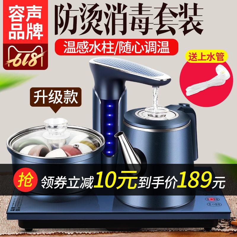 全自动上水壶电热烧水壶家用抽水泡茶专用电茶具器电磁炉套装茶台