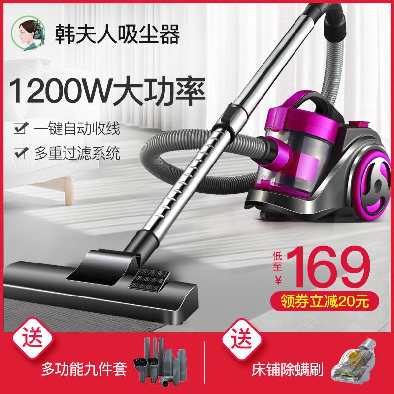 韩夫人吸尘器家用大吸力小型迷你强力手持式大功率猫毛地毯除螨淘宝优惠券