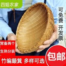果神器道具表演 包郵 竹編簸筲箕饅頭收納筐制品籃子瀝水淘米洗菜裝