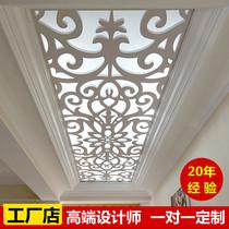 PVC雕花板镂空屏风隔断客厅装饰过道通花格吊顶现代背景墙密度板