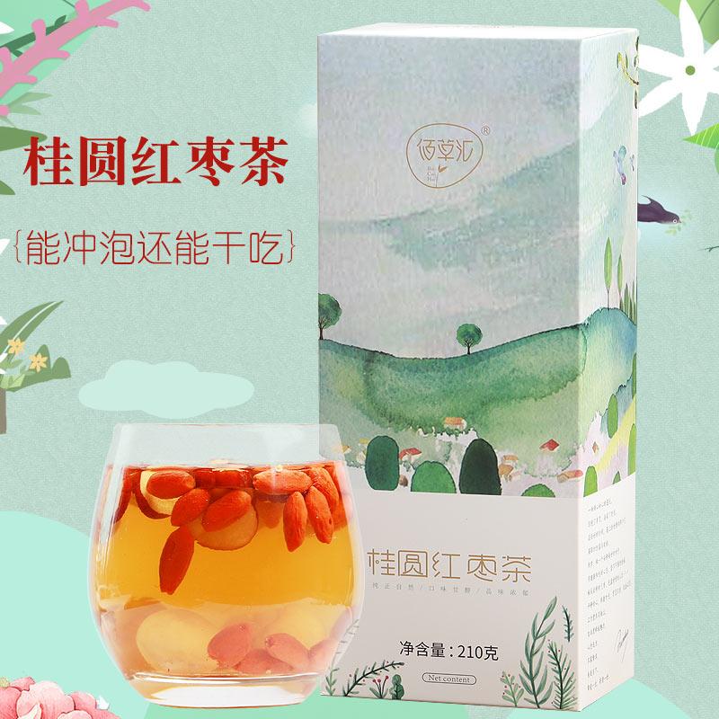 桂円紅ナツメのクコのお茶は非補茶の血気の5宝の8宝の花のお茶を組み合わせてお茶の女性を浸して果物のお茶を浸します。