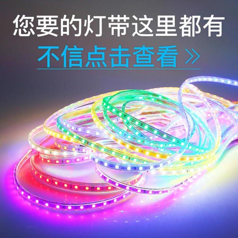 10-22新券餐厅衣柜灯带嵌入式室内卫生间调光