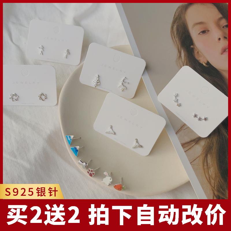 买二送二 日韩S925纯银针简约耳环女气质个性网红耳钉潮人款超仙