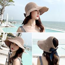 草帽子女夏天韩版防晒空顶卷卷遮阳帽沙滩百搭防紫外线遮脸太阳帽