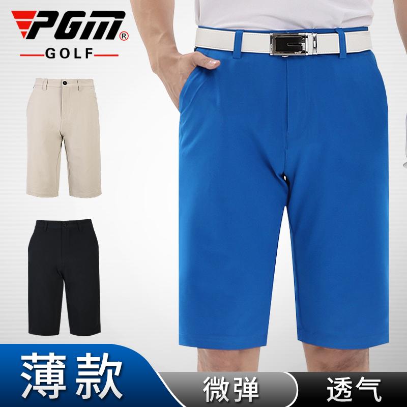 !正品高尔夫裤子男款运动短裤服装夏秋球裤透气高尔夫服装pgm