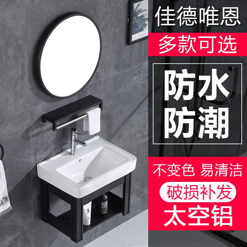 挂墙式洗手盆小户型浴室洗脸盆柜组合陶瓷洗脸盆洗脸池壁挂洗面盆