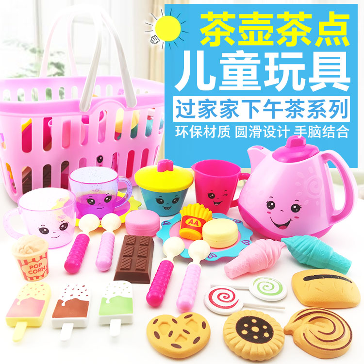 Girls kitchen boys house childrens teapots toys girls imitation plastic tea sets tea cups boiling and brewing tea sets