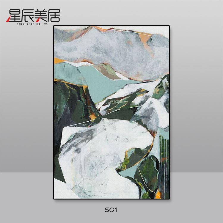 Новый китайский стиль абстрактный родник живопись декоративный живопись гостиная отели вход вертикальное исполнение картины