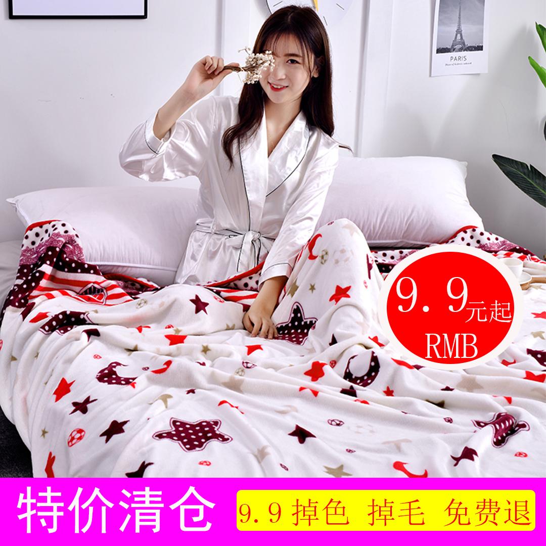 Летний коралловый флис стиль один Маленькое постельное белье один Маленькое полотенце для холодного одеяла
