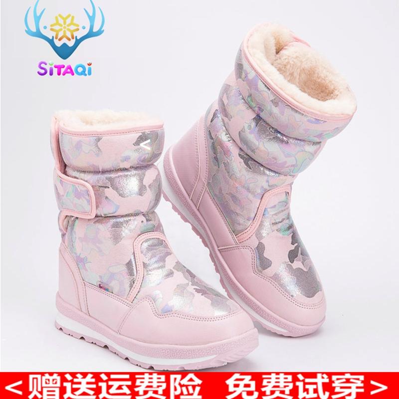 儿童雪地靴女童冬加绒中筒靴女中大童皮毛一体雪地靴男童防水棉鞋淘宝优惠券