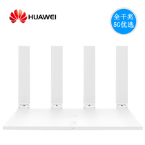 Router, wireless Gigabit port, home WiFi, through wall king, high power unit, high-speed wall through dual frequency 5G fiber optic telecommunications mobile broadband oil spill WS5200 enhanced 4 core