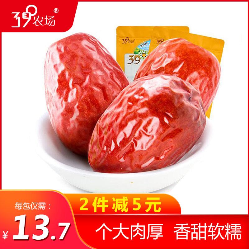 39度农场六星和田大枣500gx2袋新疆特产骏枣红枣夹核桃干果零食