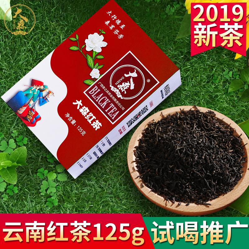 Дянь Хун / Китайский красный чай Артикул 600593355964