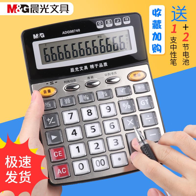 Калькуляторы Артикул 585517955111