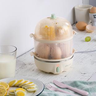 小熊煮蛋器自动断电迷你煮蛋机蒸蛋神器小型家用懒人双层早餐机