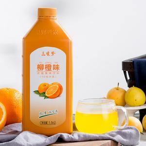 领1元券购买商用浓缩柳橙味水果汁饮料10倍冲调做菜用浓浆奶茶店专锅包肉调料
