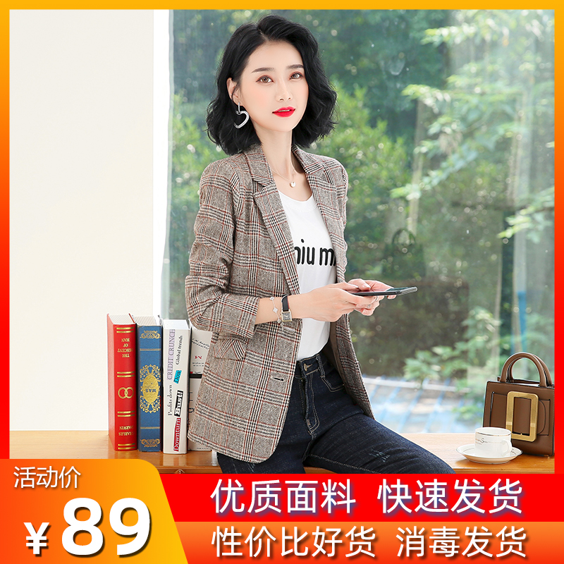 Blazer womens coat 2020 new Plaid leisure spring and autumn retro net red suit top Korean British style
