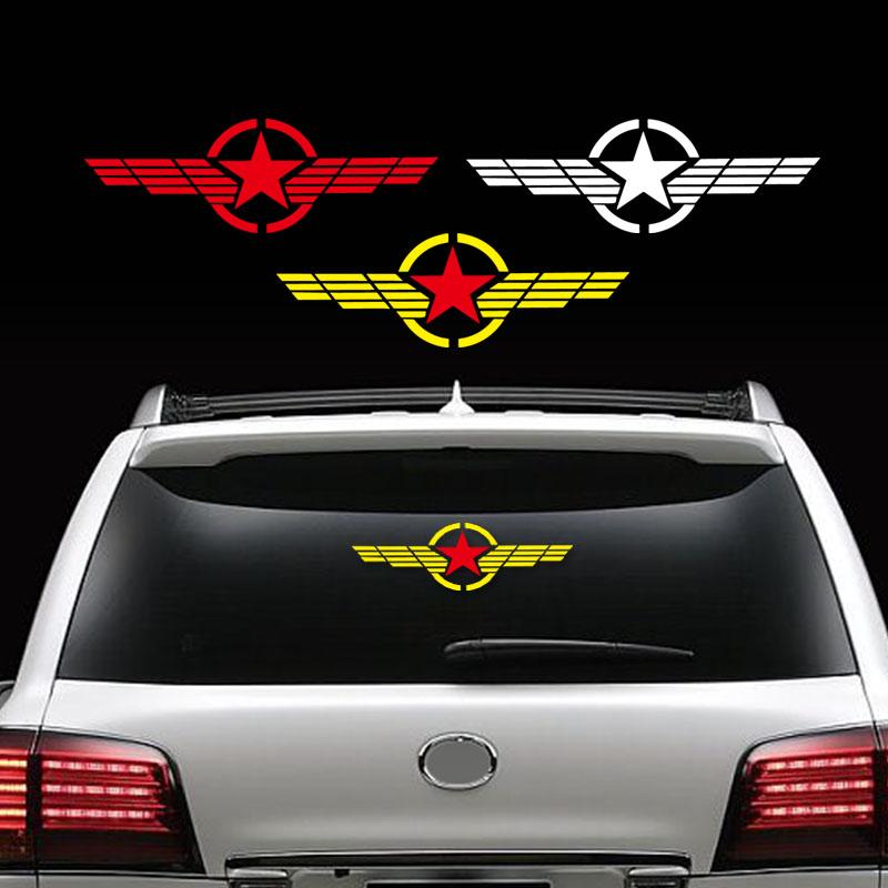 爱国五星贴纸中国国旗汽车机盖车门后档玻璃防水反光改装个性车贴