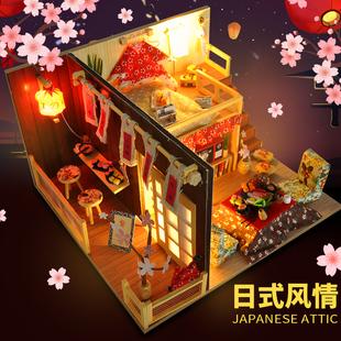 日式阁楼diy小屋樱之物语手工拼装小房子模型拼装玩具生日礼物女
