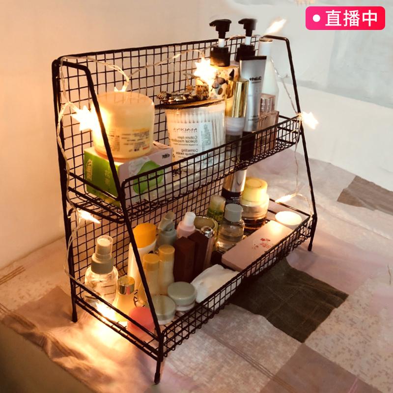 化妆品收纳盒铁艺护肤品置物架墙上ins多层书桌面置物架宿舍神器