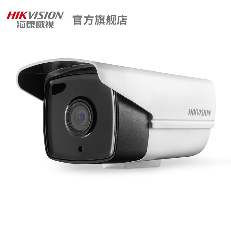 海康威视200万网络摄像头 带AP热点1080P家用监控插卡摄像一体机